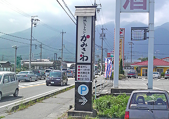 20090814-2.png